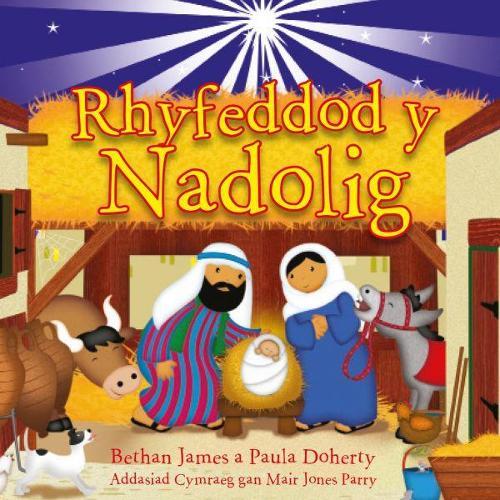 Rhyfeddod y Nadolig (Paperback)