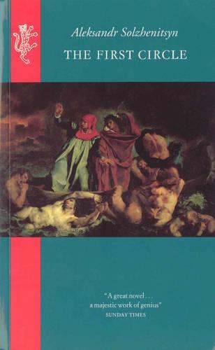 First Circle (Paperback)
