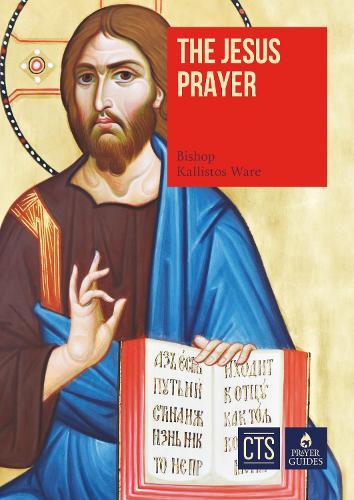 The Jesus Prayer (Paperback)
