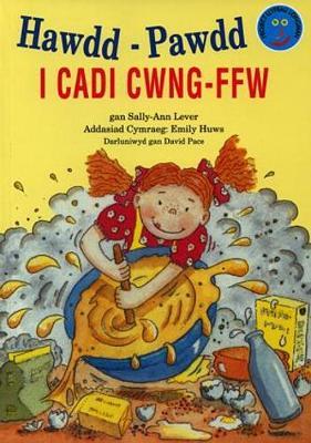 Project Llyfrau Longman Rhan 3 CA2 - Band 2: Hawdd Pawdd i Cadi Cwng-Ffw (Paperback)