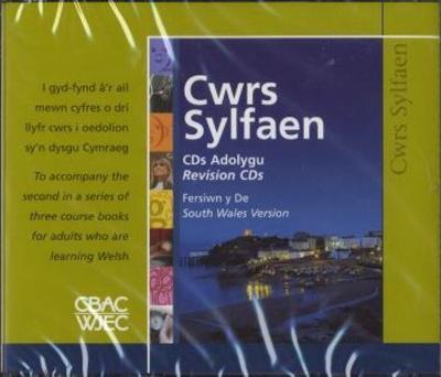 Cwrs Sylfaen: CDs Adolygu Sylfaen (De / South) (CD-Audio)