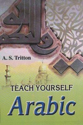 Teach Yourself Arabic (Paperback)