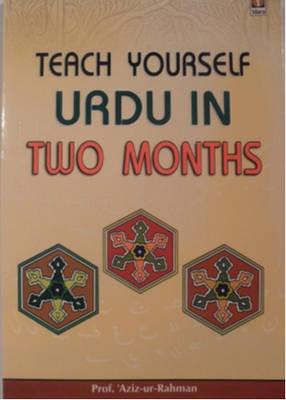 Teach Yourself Urdu in Two Months (Paperback)