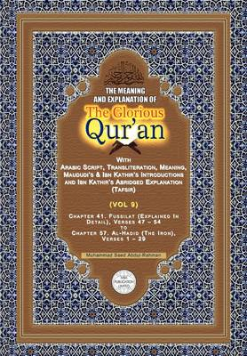 The Meaning And Explanation Of The Glorious Qur'an (Vol 9) (Paperback)