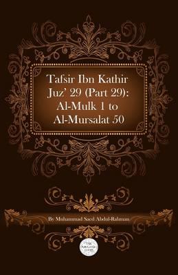 Tafsir Ibn Kathir Juz' 29 (Part 29): Al-Mulk 1 To Al-Mursalat 50 (Paperback)