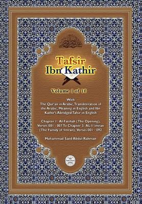 Tafsir Ibn Kathir Volume 1 0f 10 (Paperback)