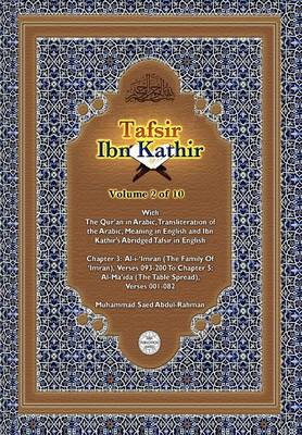 Tafsir Ibn Kathir Volume 2 0f 10 (Paperback)