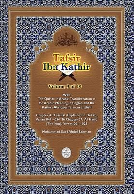 Tafsir Ibn Kathir Volume 9 0f 10 (Paperback)