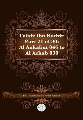 Tafsir Ibn Kathir Part 21 of 30 (Paperback)