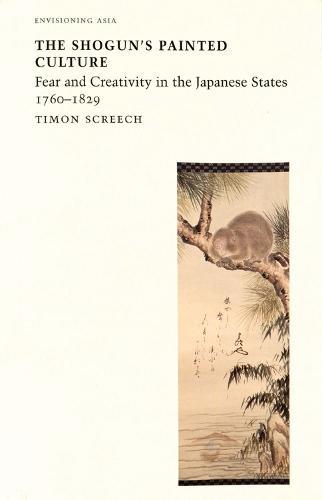 Shogun (TM)s Painted Sculpture (Paperback)