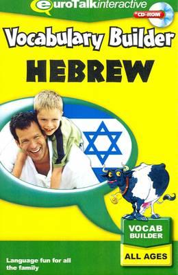 Vocabulary Builder - Hebrew - Vocabulary Builder (CD-ROM)