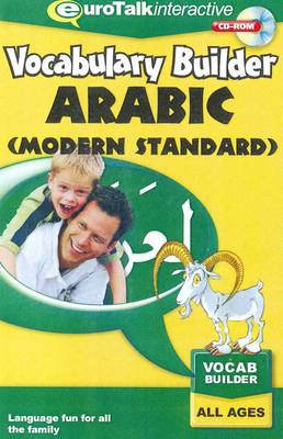 Vocabulary Builder - Arabic (Modern Standard) - Vocabulary Builder (CD-ROM)