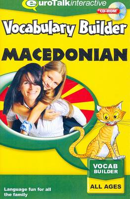 Vocabulary Builder - Macedonian 2011 - Vocabulary Builder (CD-ROM)