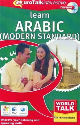 World Talk - Arabic (Modern Standard) - World Talk (CD-ROM)
