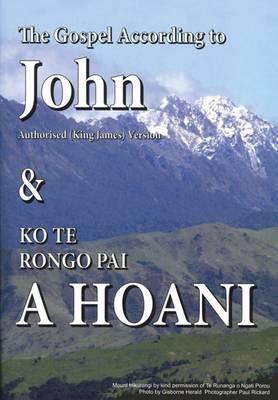 Maori/English Parallel Gospel of John (Paperback)