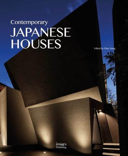 Contemporary Japanese Houses (Hardback)
