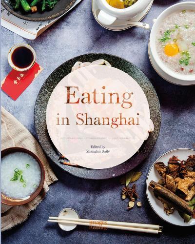 Eating in Shanghai (Hardback)