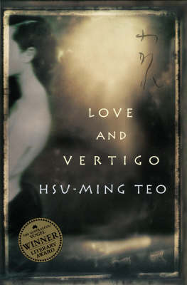 Love and Vertigo (Paperback)