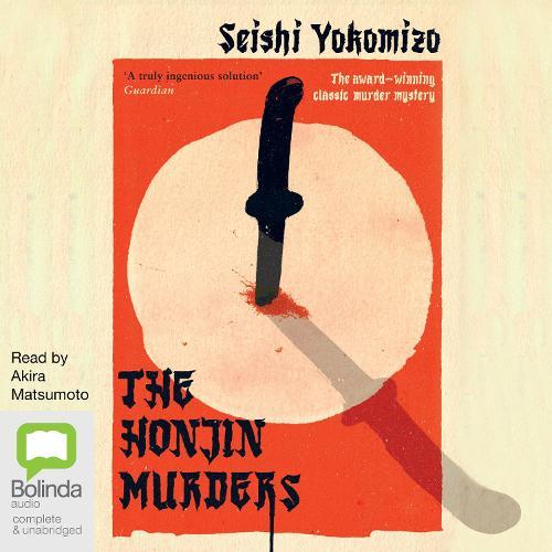 The Honjin Murders (CD-Audio)