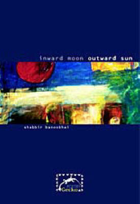 Inward Moon, Outward Sun (Paperback)