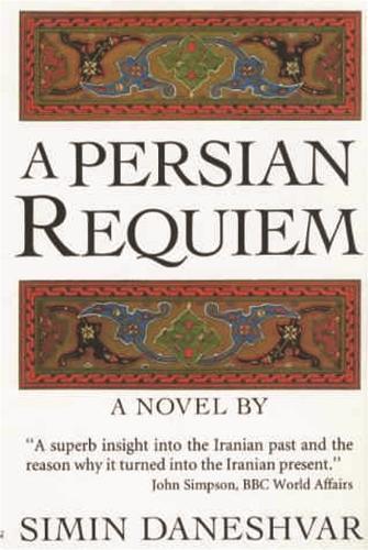 A Persian Requiem (Paperback)