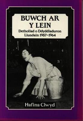 Buwch ar y Lein (Paperback)