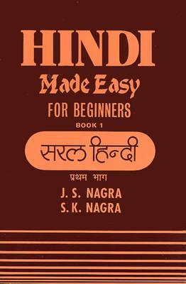Hindi Made Easy: Bk. 1 (Paperback)