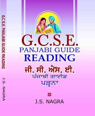 GCSE Panjabi Guide - Reading (Paperback)