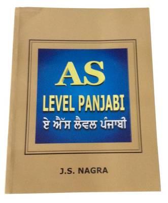 AS Level Panjabi (Paperback)
