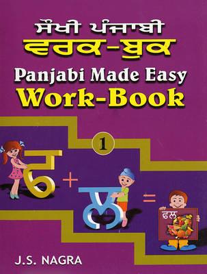 Panjabi Made Easy Panjabi Made Easy: Work-book Work-book: Bk. 1 Bk. 1 (Paperback)