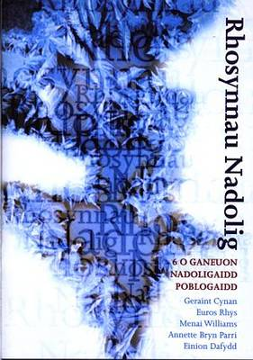 Rhosynnau Nadolig: 6 O Ganeuon Nadoligaidd Poblogaidd (Paperback)
