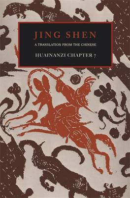 Jing Shen: A Translation of Huainanzi Chapter 7 (Paperback)