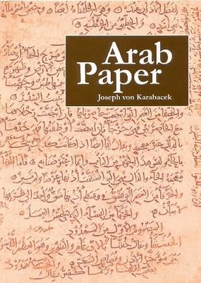 Arab Paper (Paperback)