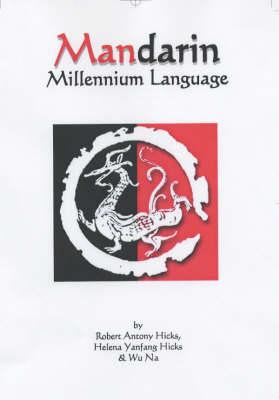 Mandarin Millennium Language: Chinese Children and Parents Association Mandarin Language (Paperback)