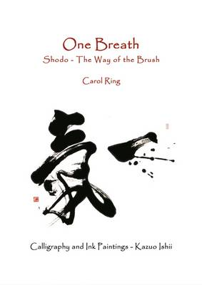 One Breath (Hardback)