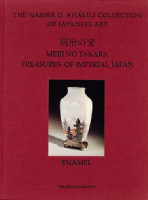 Meiji No Takara: Treasures of Imperial Japan, Volume 3, Enamel Enamels v. 3 (Hardback)