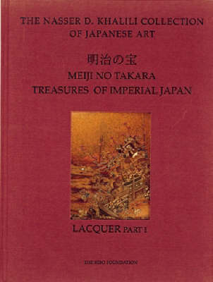 Meiji No Takara: Treasures of Imperial Japan, Volume 4, Parts 1 and 2, Lacquer Lacquer Pt. 1-2 (Hardback)