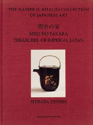 Treasures of Imperial Japan, Volume 6, Masterpieces by Shibata Zeshin (Hardback)