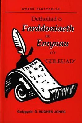 Detholiad o Farddoniaeth ac Emynau o'r 'Goleuad' (Paperback)