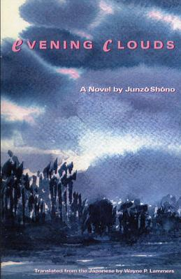 Evening Clouds: A Novel - Rock Spring Collection of Japanese Literature (Paperback)