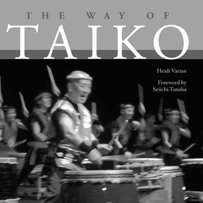 Way of Taiko (Paperback)