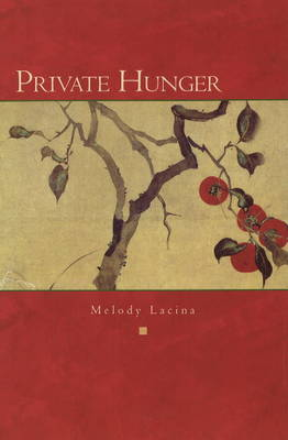 Private Hunger (Paperback)
