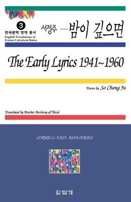 The Early Lyrics, 1941-1960: Poems by So Chong-Ju (Paperback)
