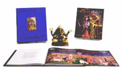 Form of Beauty: The Krishna Art of B.G.Sharma (Hardback)