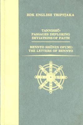 Tannisho: Tannisho AND Rennyo Shonin Ofumi AND Rennyo Shonin Ofumi (Hardback)