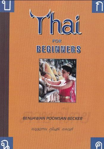 Thai for Beginners (Paperback)