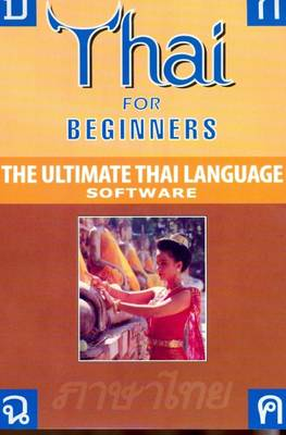 Thai for Beginners: For Windows 98, ME, 2000 and XP and Vista: The Ultimate Thai Language Software (CD-ROM)