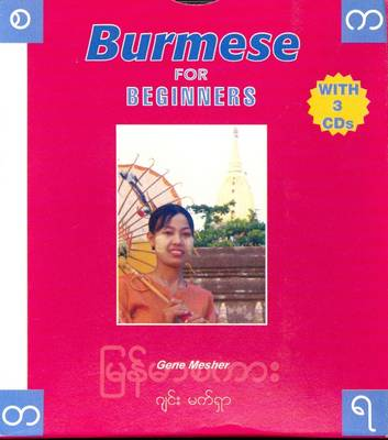 Burmese for Beginners (CD-Audio)
