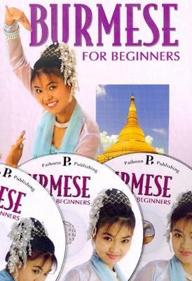 Burmese for Beginners. Pack