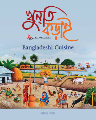 Kunti Korial: Bangladeshi Cuisine (Hardback)